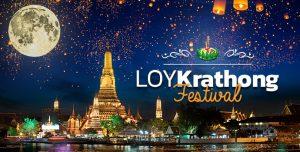 loy-krathong-yi-peng-2018-690x350
