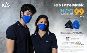 KIS-Mask-KEY1