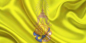 Coronation 2021 flag_king_rama