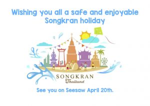 Songkran-Message
