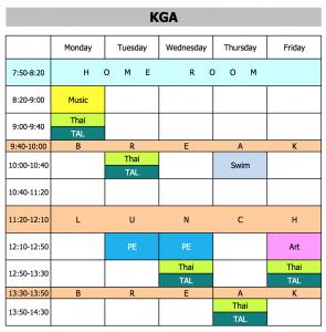 KGA schedule