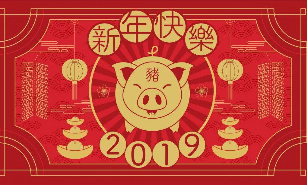 chinese-new-year-2019-1