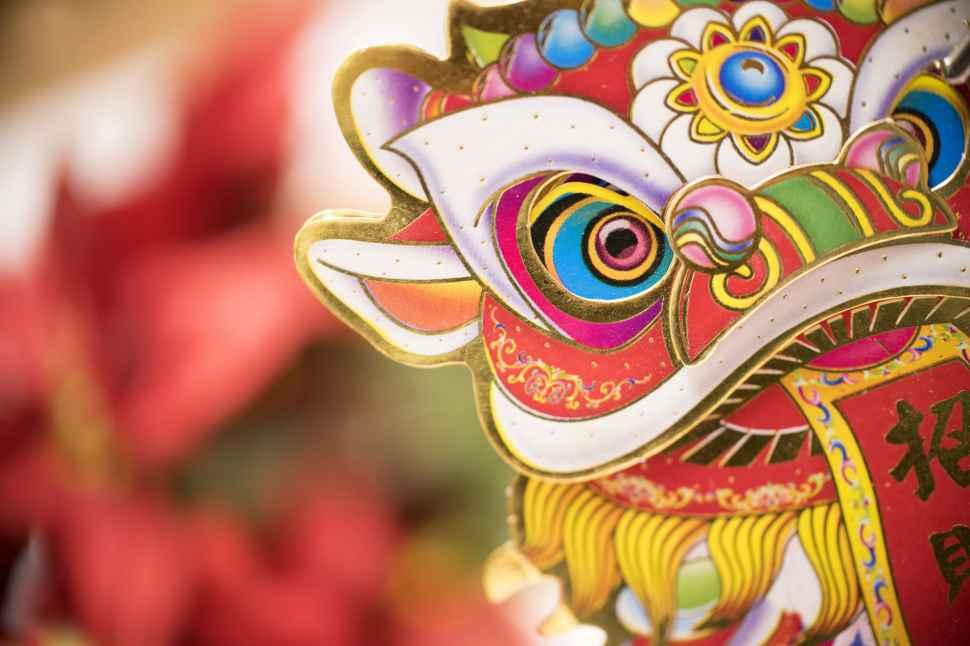 photo-chinese-new-year-lion.jpg.auspostimage.970-0.low
