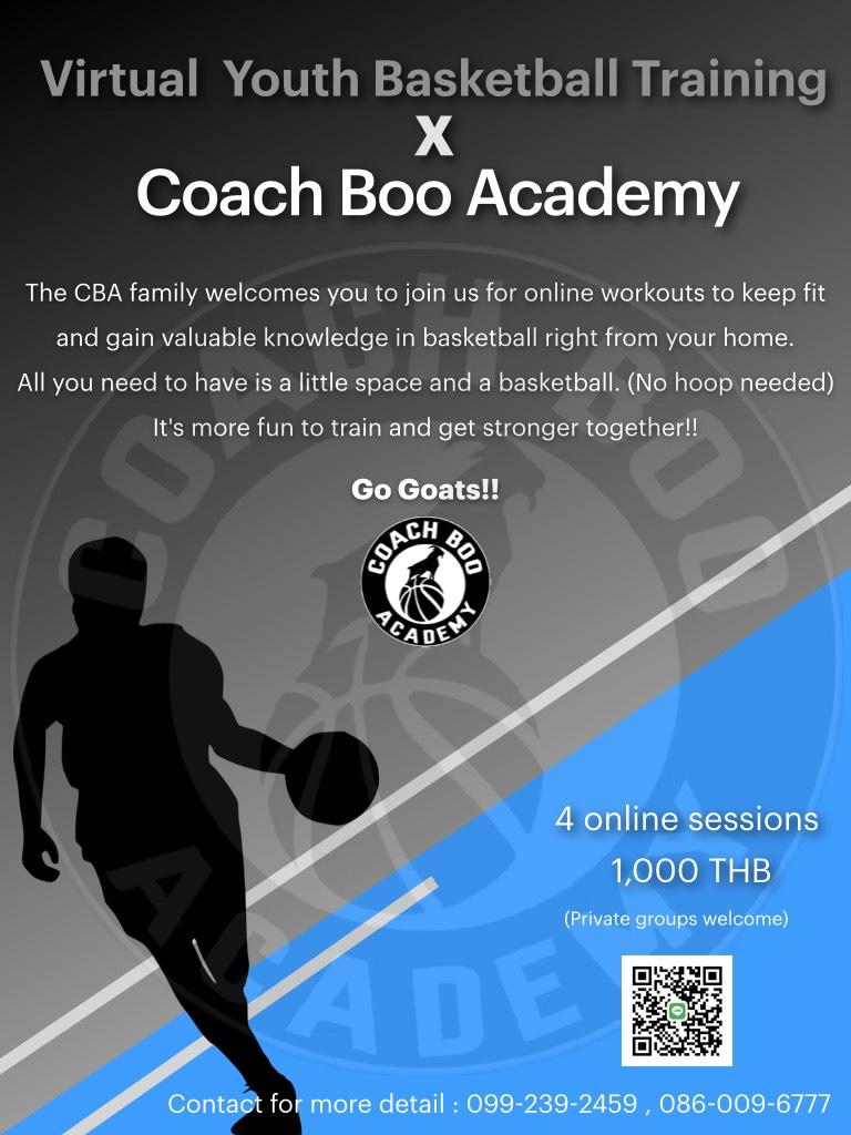 Coach Boo Academy1